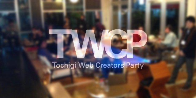 TWCP #6 REPORT!!
