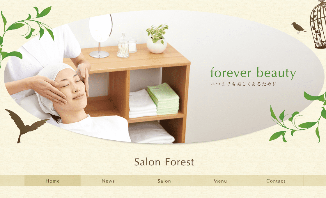 Salon Forest