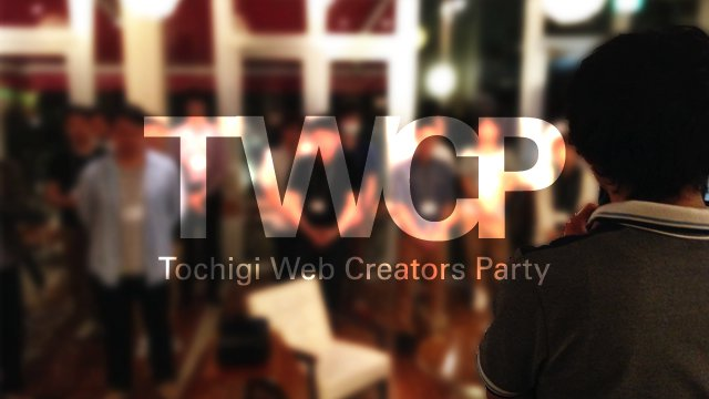 TWCP #7 REPORT!!