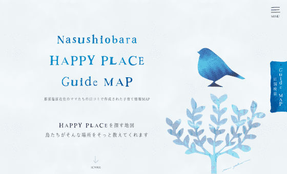 HAPPY PLACE guide map BIRD